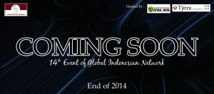 Coming Soon Teaser 2014